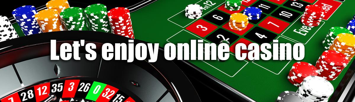 オンラインカジノを楽しもう